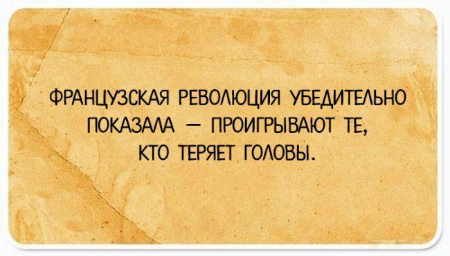 Ироничные открытки http://chert-poberi.ru/umor/ironichnye-otkrytki.html