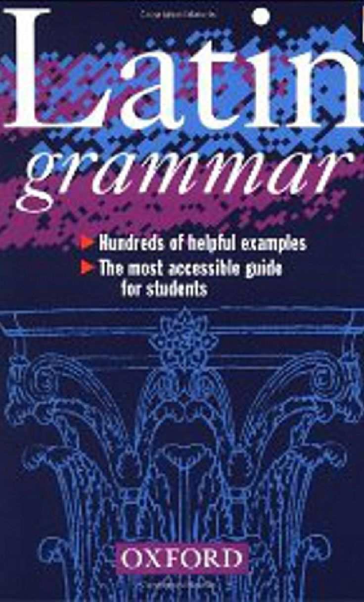 A latin grammar (oxford)