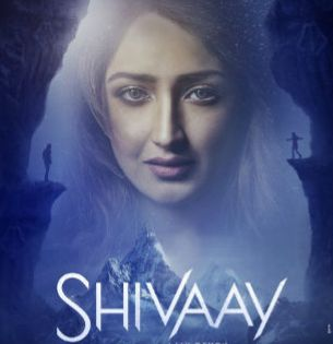 Shivaay Movie Heroin Look | Actress | Name | Photo | Images