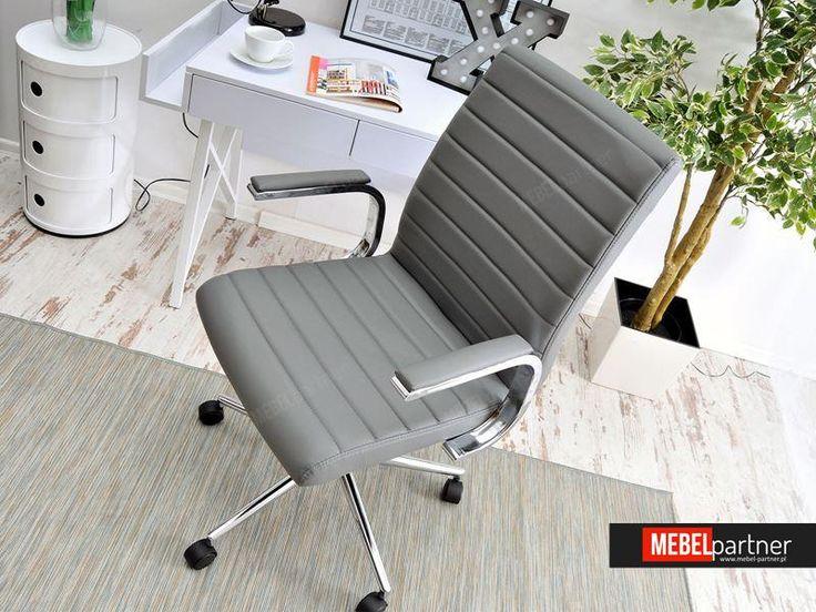 Nowoczesny i stylowy fotel CRUZ szary.