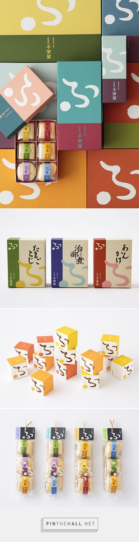KAGAFU FUMUROYA via AWATSUJI design curated by Packaging Diva PD. Love this colorful packaging and branding.