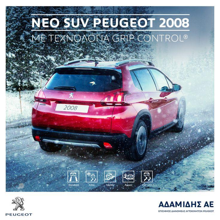 Σε οποιεσδήποτε καιρικές συνθήκες, Νέο Peugeot 2008 με σύστημα Grip Control®, εξασφαλίζει ασφαλή και άνετη οδήγηση.
