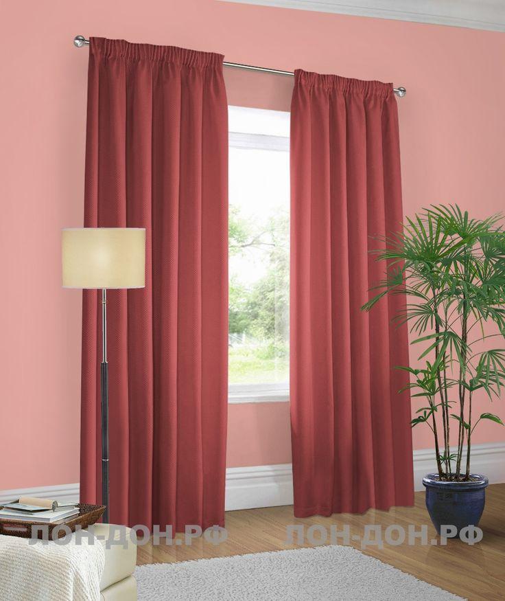 Розовые стены— бордовые шторы