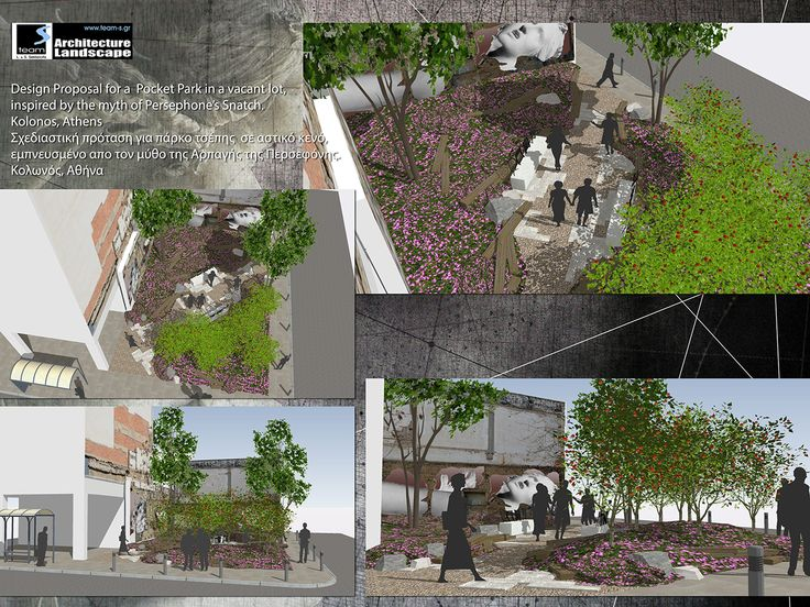 Design Proposal for a Pocket Park in a vacant lot, inspired by the myth of Persephone's Snatch, Kolonos, Athens, Greece   /  Σχεδιαστική πρόταση για πάρκο τσέπης σε αστικό κενό, εμπνευσμένο απο τον μύθο της αρπαγής της Περσεφόνης, Κολωνός, Αθήνα