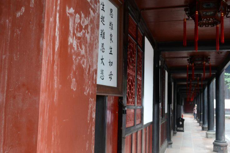 Inspiratie wereldwijd: China, mooie rode muren en nog mooiere Chinese levensspreuken.