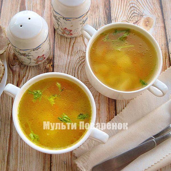 Рецепт аппетитного горохового супа в мультиварке