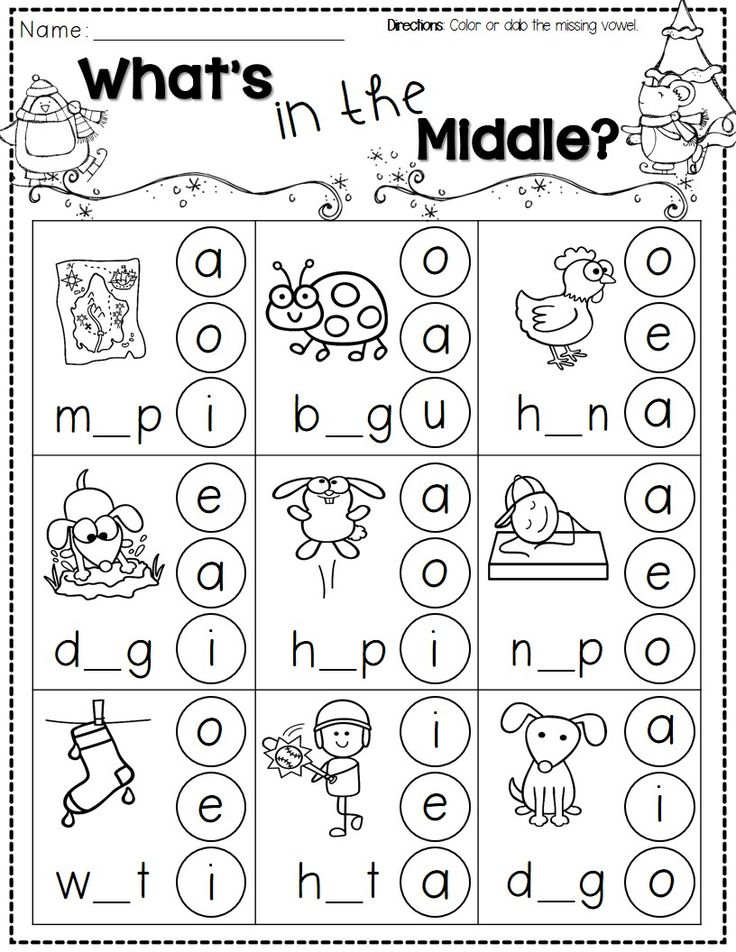 Printables Free Printable Kindergarten Phonics Worksheets 1000 ideas about phonics worksheets on pinterest free freebie a packet of no prep printables to help make it winter break