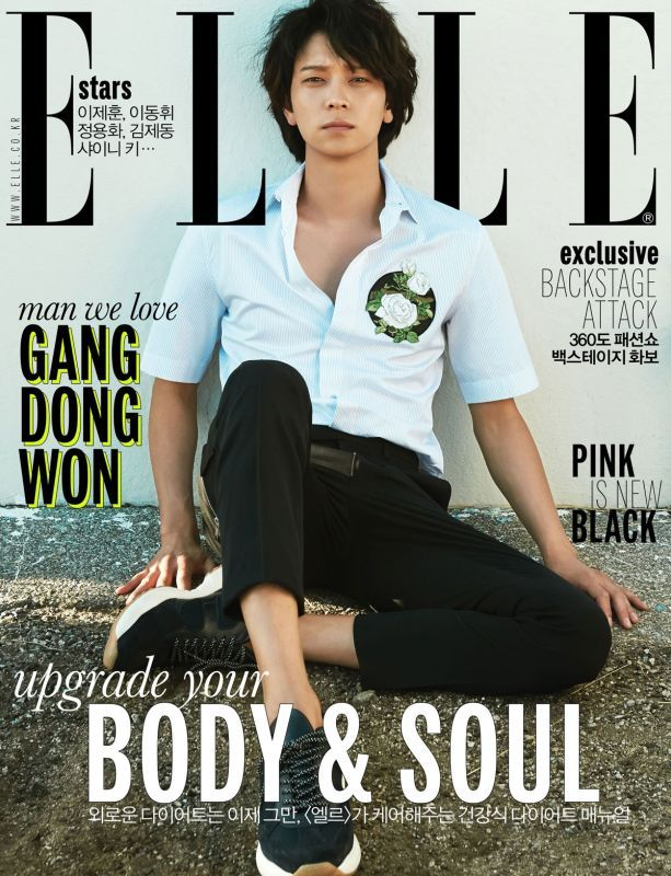 Kang Dong Won Covers Elle Korea's May 2016 Edition | Couch Kimchi