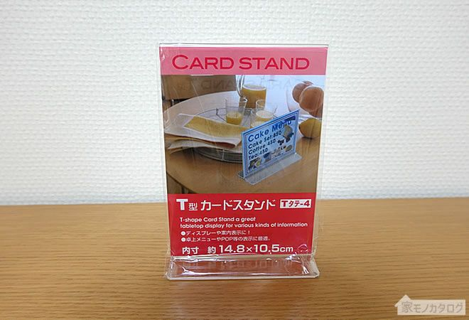 ダイソー カード スタンド 【公式】《まとめ買いなら》DAISOオンラインショップ