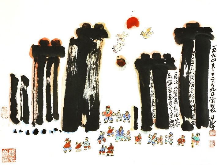 A painting of Stonehenge by Fang Zhaoling from 1994. She studied at Manchester and Oxford University. The primitive figures in the painting recall peasant art of the Mao era and provide an original reading of the iconic pagan monument.    ladfish.com