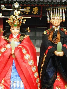 Korean Doll Wearing Hanbok