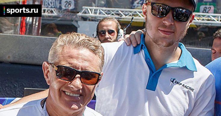 Ротенберг купил Сироткину место в «Формуле-1»? Не совсем так - Поворот не туда - Блоги - Sports.ru