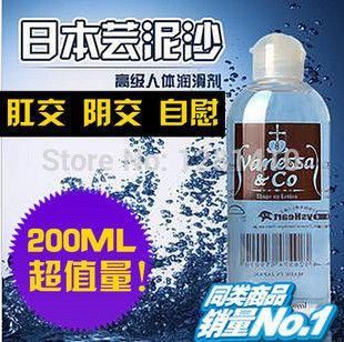 Japón Marca Vanessa 200 ML lubricación soluble en Agua lubricante sexo anal Lubricante Sexual aceite lubricante personal número de seguimiento