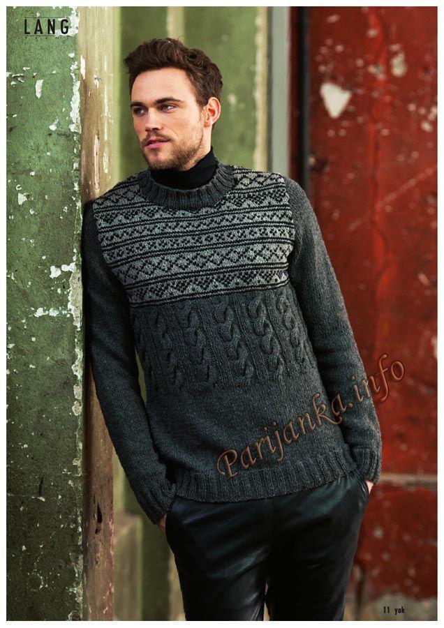 Пуловер (м) 11*225 FAM №4715
