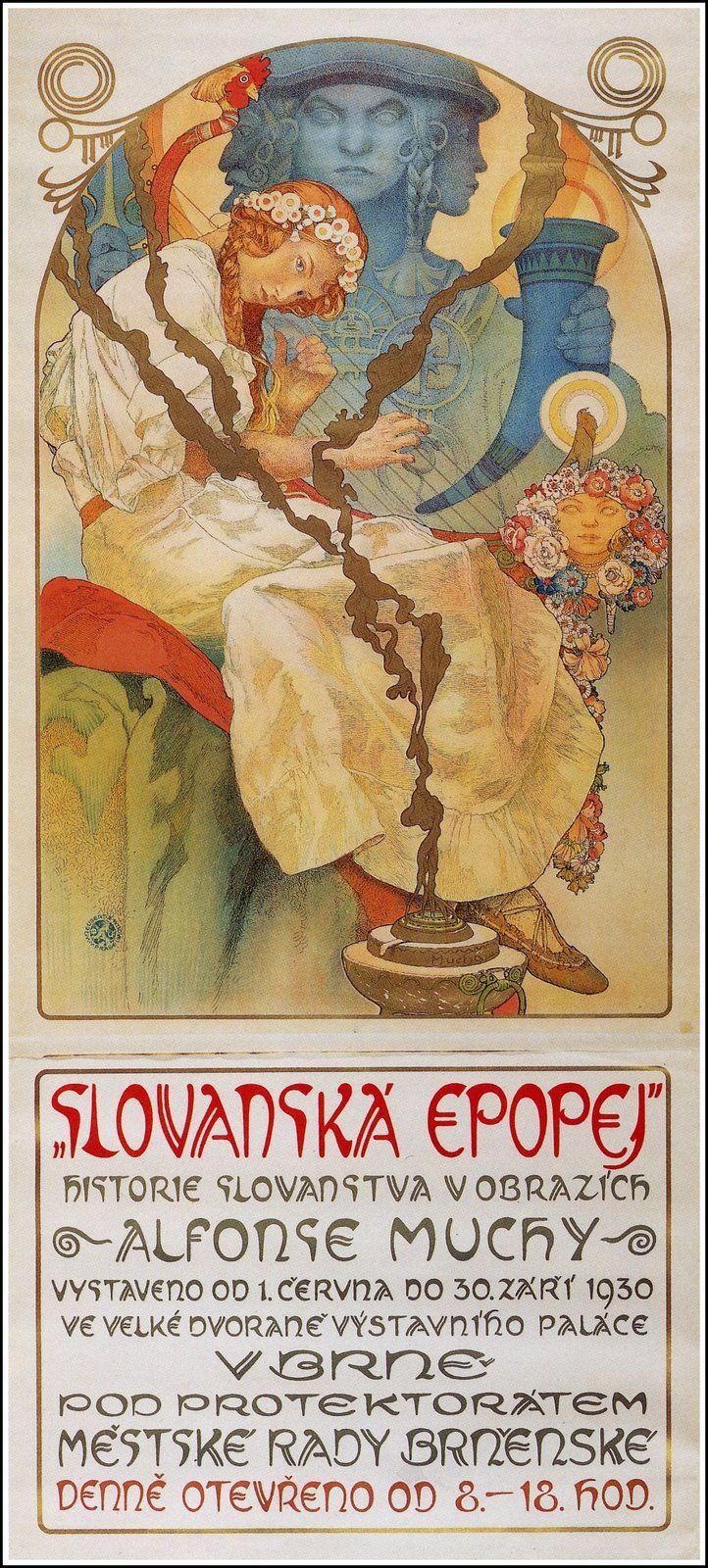 """Плакат выставки 1930 года """"Славянский эпос"""""""