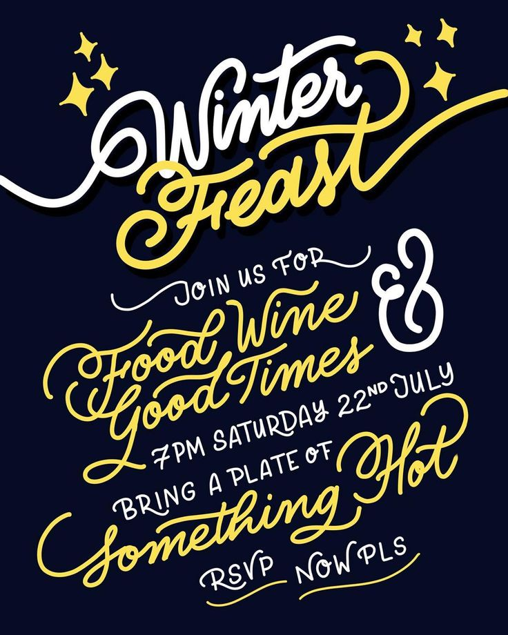 Almost Winter Feast time! Each year my little group of friends celebrates all the July birthdays at my place with food wine and good times. It's also a good excuse for making fancy invitations.