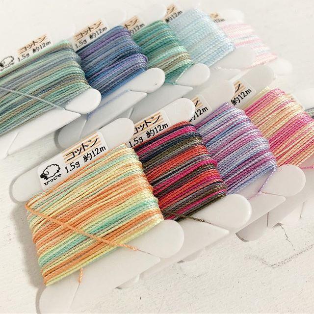 大変お待たせいたしました! 手染めコットンレース糸、ひつじやウェブにて販売開始しました! シルクも今週中に販売開始の予定です。  #hitsujiyajp #ひつじや #手染めレース糸 #yarnaddict #yarn #手染め糸 #糸が好き