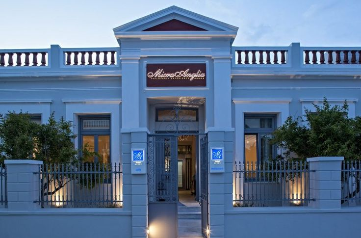 Micra Anglia Boutique Hotel: Αριστοκρατική γοητεία και ρομαντική αύρα
