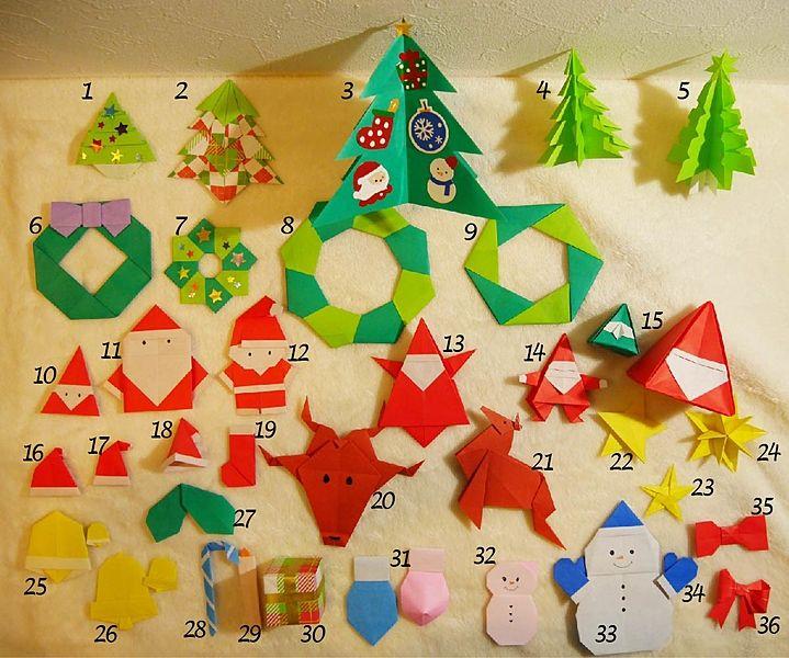 ハート 折り紙 : クリスマス折り紙飾り作り方 : jp.pinterest.com