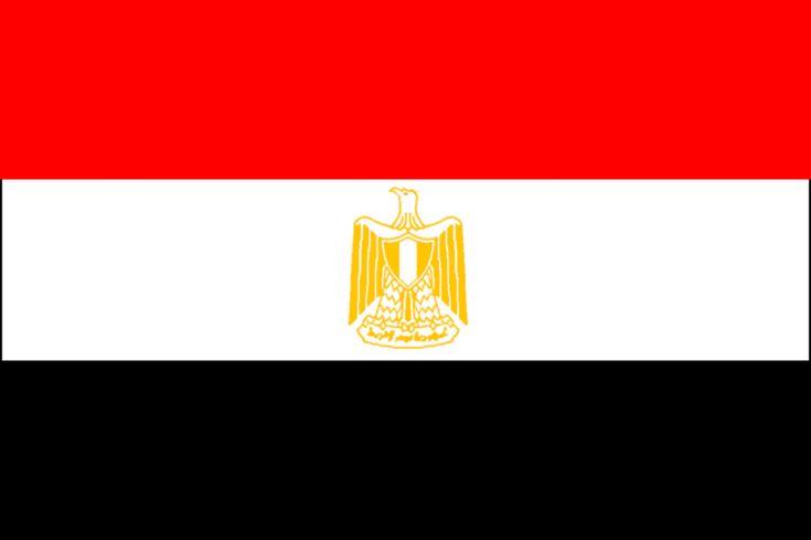 Egyptian_flag.gif (900×599)