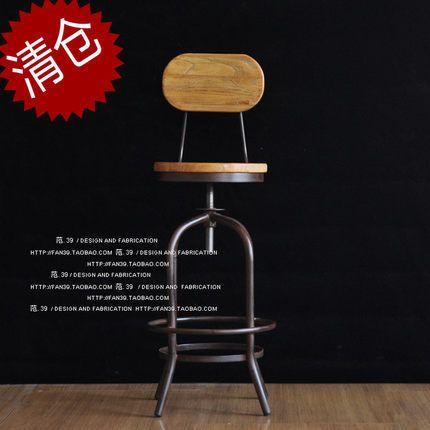 Aliexpress.com: Koop Industriële loft stijl smeedijzeren bar stoelen bar stoeltjeslift grenen hout barkruk barkruk retro rotatie spot van betrouwbare krukje leder leveranciers op Store No.1876508