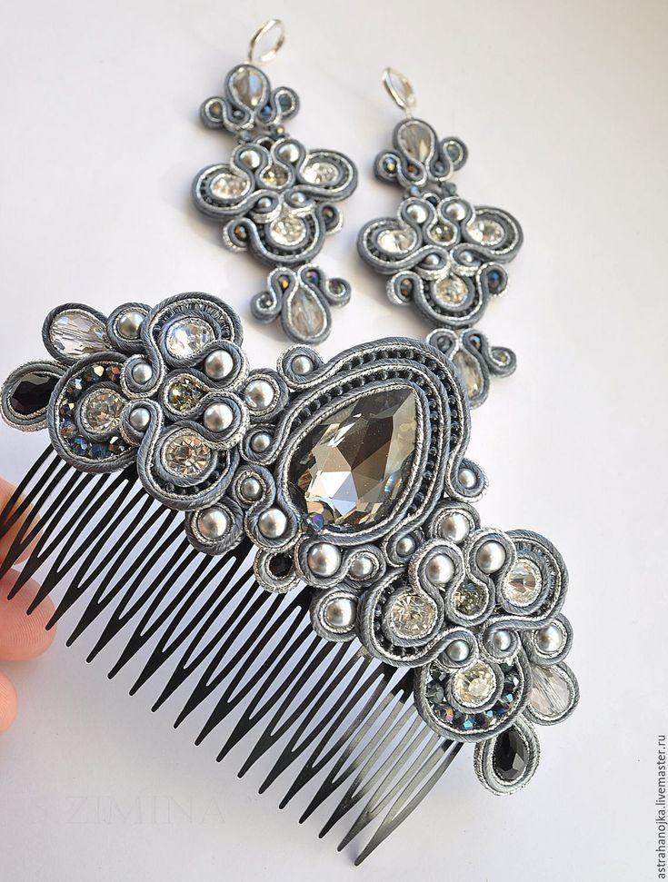Купить Комплект сутажных украшений Грация - серый, комплект украшений, комплект гребень и серьги