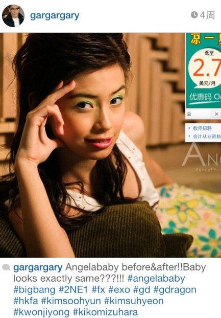 angelababy 14 #angelababy #plastic #real face #楊穎