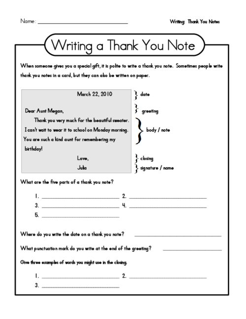 create a thank you note with the help of this free
