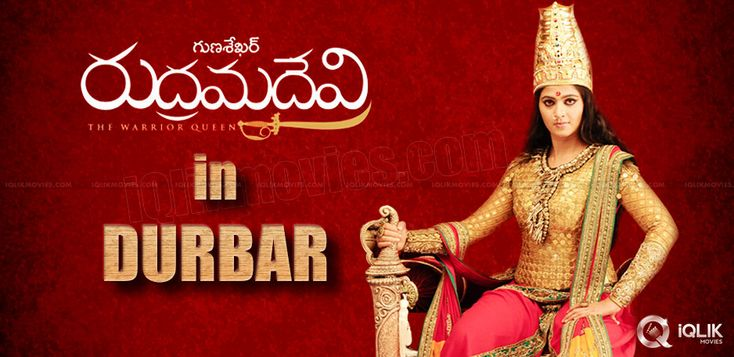 Anushka Will Be In Durbar From 10th http://www.iqlikmovies.com/news/2014/03/10/anushka-rudrama-devi-fresh-schedule-from-march-10/news/3458