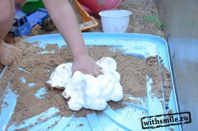 """Песочница - это одна сплошная сенсорная игра, песок - замечательный материал, а в компании с другими """"ингредиентами"""" дает невероятное количество вариантов обычных игр. Конечно же, все мы чаще всего смешиваем песок с водой, но можно его смешать, например, с пеной для бритья, крахмалом, красителями и др. Sandbox - a wonderful sensory play. Sand can interfere with water, starch, shaving foam, dyes. Sand activities"""
