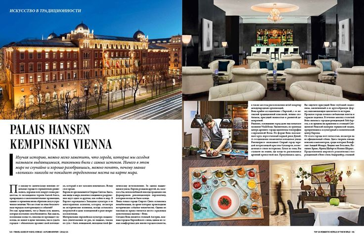 Looking for brand new palace hotel in Vienna? Palais Hansen Kempinski Vienna will welcome you with its best. #novelvoyage #deeptravel #artintradition #palaishansenkempinskivienna #kempinski #vienna #austria #luxurytravel