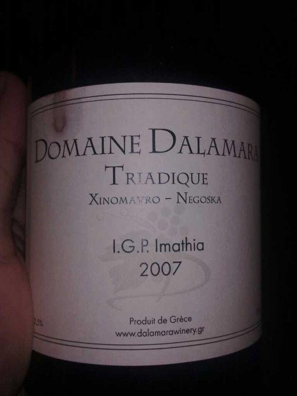 An excellent 'Goumenissa' from Naoussa!