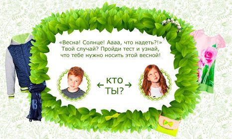 Детский сайт с играми для детей Твиди, у нас есть виртуальные миры, комиксы и мультфильмы на Твиди