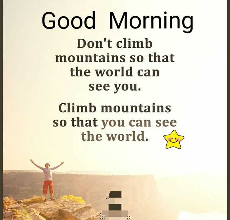 Good Morning Inspirational Quotes: 861 Best Images About Cheers! On Pinterest