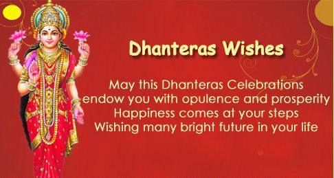 Happy Dhanteras Images, DhanTeras Messages quotes and Dhan teras wishes for you prosperous and loverly Happy Diwali 2016 festival here.