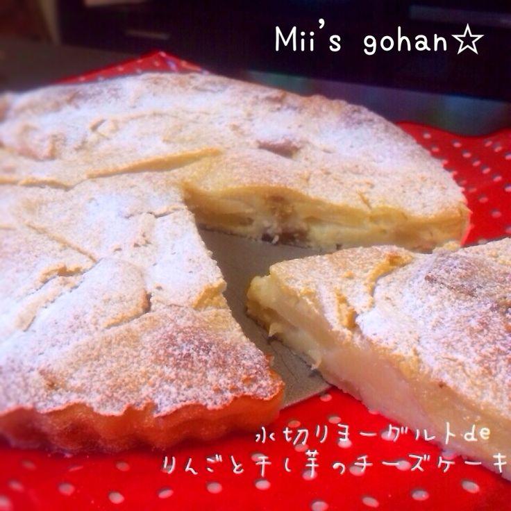 りんごケーキがまた食べたくなり作りました♪今回は水切りヨーグルトでヘルシーチーズケーキ^ ^ いただきものの干し芋があったので悩んだ末、試しに入れてみたら干し芋の甘さが、あら!いいアクセント♡レーズンなども美味しそう♪ もちろん、りんごだけでも充分美味しいです(o^^o) ♪水切りヨーグルトdeりんごチーズケーキ♪ 〜材料〜 ⚪︎りんご1個 ⚪︎薄力粉100g ⚪︎ベーキングパウダー小さじ1 ⚪︎水切りヨーグルト100g ⚪︎卵2個 ⚪︎砂糖70g ⚪︎サラダ油80cc ⚪︎バター適量 ⚪︎レモン汁大さじ1 加える場合は ⚪︎干し芋50g程度 ◉オーブンを180度に余熱しておく ◉リンゴ1個を薄い銀杏切りにして、レモン汁大さじ1をかけておく ◉薄力粉100gをふるいにかけて、ベーキングパウダー小さじ1を合わせておく‥A ◉溶き卵2個に砂糖70gを加えてよく混ぜ合わせ、水切りヨーグルト100g、サラダ油80ccをさらに混ぜ合わせてAを加える ◉しっかりと混ぜ合わせたら、りんごを加える。 ◉タルト型に薄くバターをひいたら、流し入れる ◉干...
