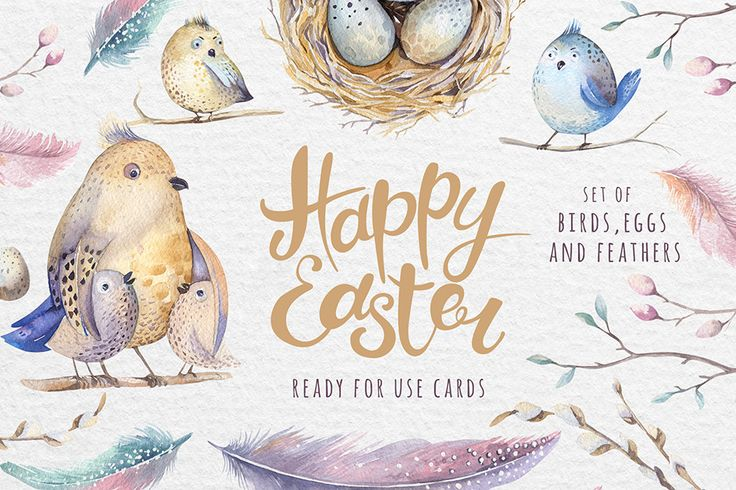 Design Cuts Freebie - Watercolor Happy Easter Cards