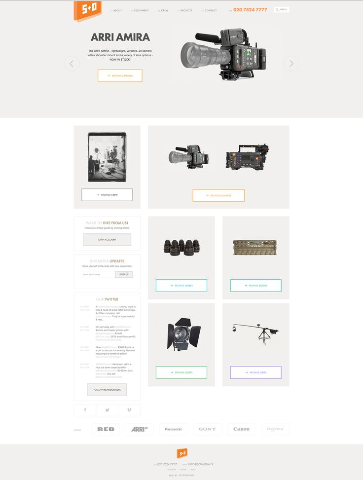 S+O Media | Online shop inspiration | http://somedia.tv/