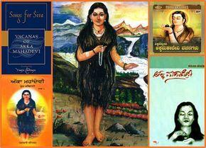 Akka Mahadevi an inspiration for woman #empowerment and #enlightenment. #BeBoldForChange #iwd2017 #WomanEmpowerment #Woman #InternationalWomensDay #SoulTrends #SpiritualWomen #Spiritual