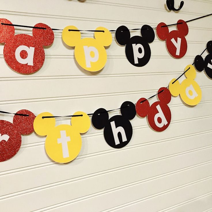 Mickey Mouse Happy birthday banner, Mickey Mouse, Mickey birthday, Disney party decorations