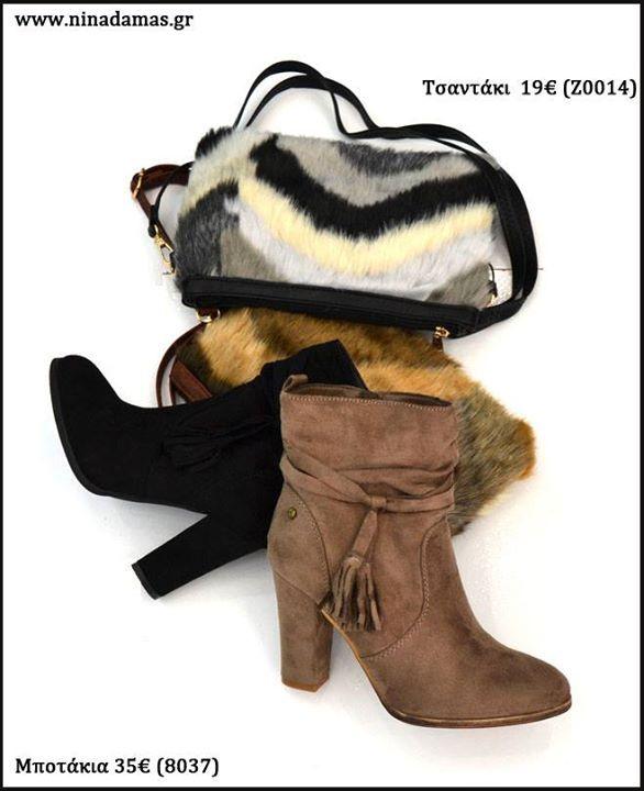 Μποτάκια >> http://bit.ly/2ihCcI5   Τηλεφωνικές παραγγελίες 2104953803  Δωρεάν μεταφορικά και αντικαταβολή άνω των 60  Πληροφορίες για παραγγελίες --> http://bit.ly/2zfuqrJ #ninadamas  #shoes #booties #bag #fw2017