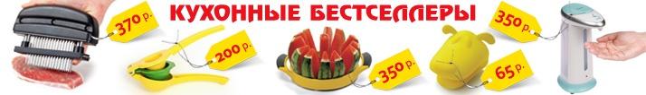 Ночник Морской ЕЖ ЗЕЛЕНЫЙ - Декор для дома и сада - Товары для сада и огорода