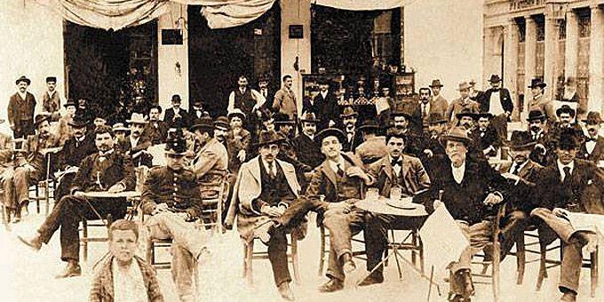 Λαϊκός καφενές Λυκούργου, Πλατεία Μητροπόλεως, 1907