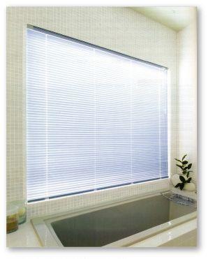 浴室・ノンビスブラインドを激安で通販 大阪チェーンのアルミ ... SBシリーズイメージ写真. 浴室用ブラインド ...