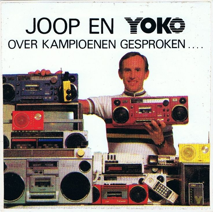 Joop Zoetemelk - Yoko.