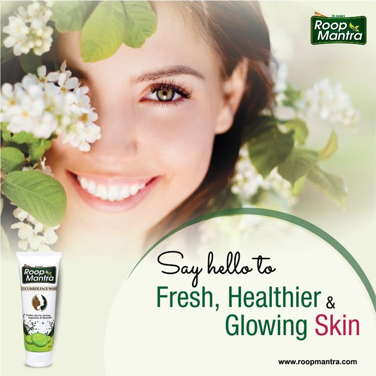 Face wash for Dark spots - #Roopmantra - for Glowing #Skin