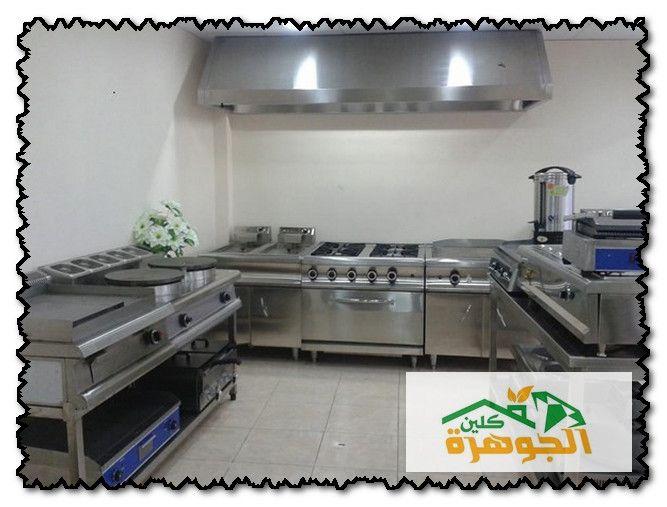 شراء معدات مطاعم مستعملة بالرياض 0507651053 معدات مطاعم مستعملة In 2021 Kitchen Appliances Kitchen Buying Furniture