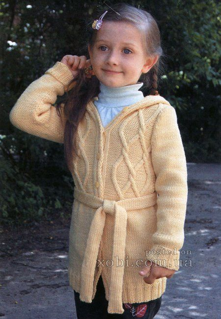 детский кардиган с капюшоном