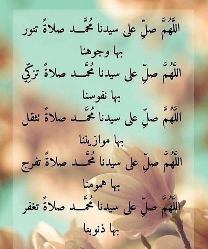 اللهم صل وسلم و بارك على سيدنا محمد وعلى آله وصحبه أجمعين Math Arabic Calligraphy Calligraphy