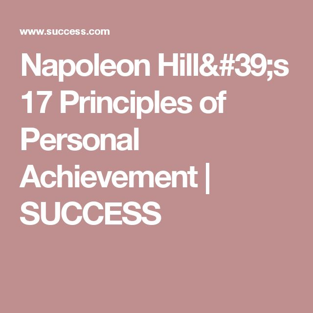 napoleon hill 17 success principles pdf